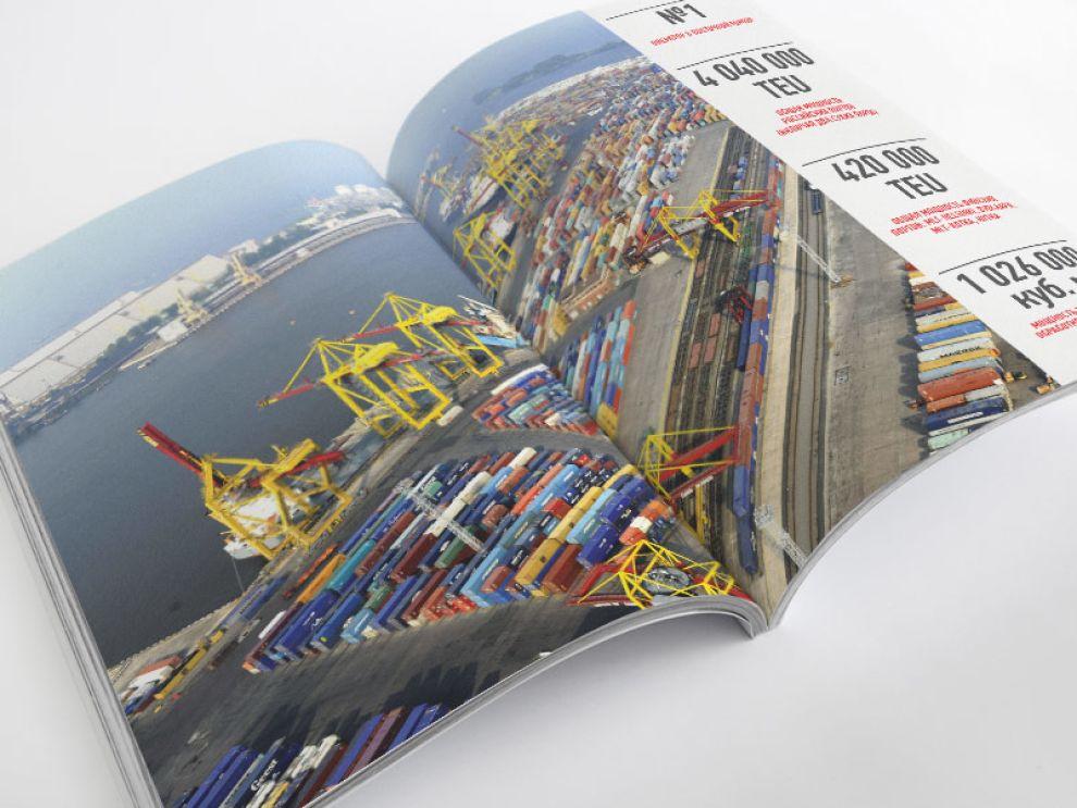 Annual Reports Design for Globalports Globaltrans Print Design