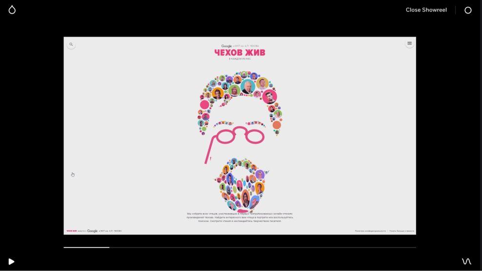 Resn Amazing Website Design