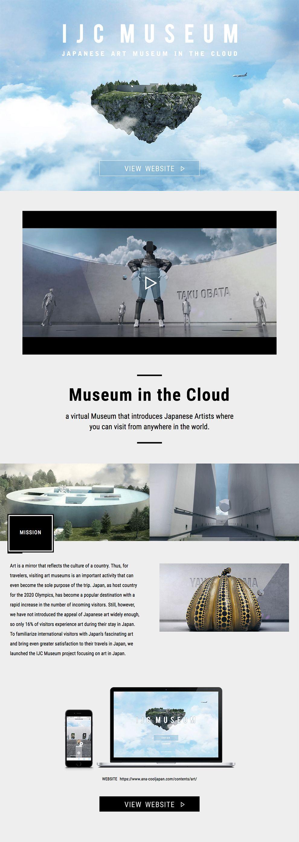 IJC Museum Creative Homepage
