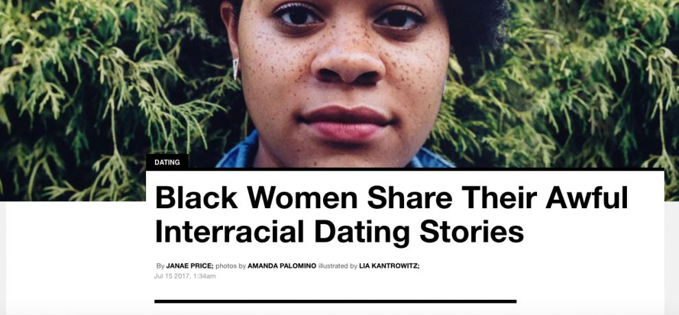 Vice Effective Article Page