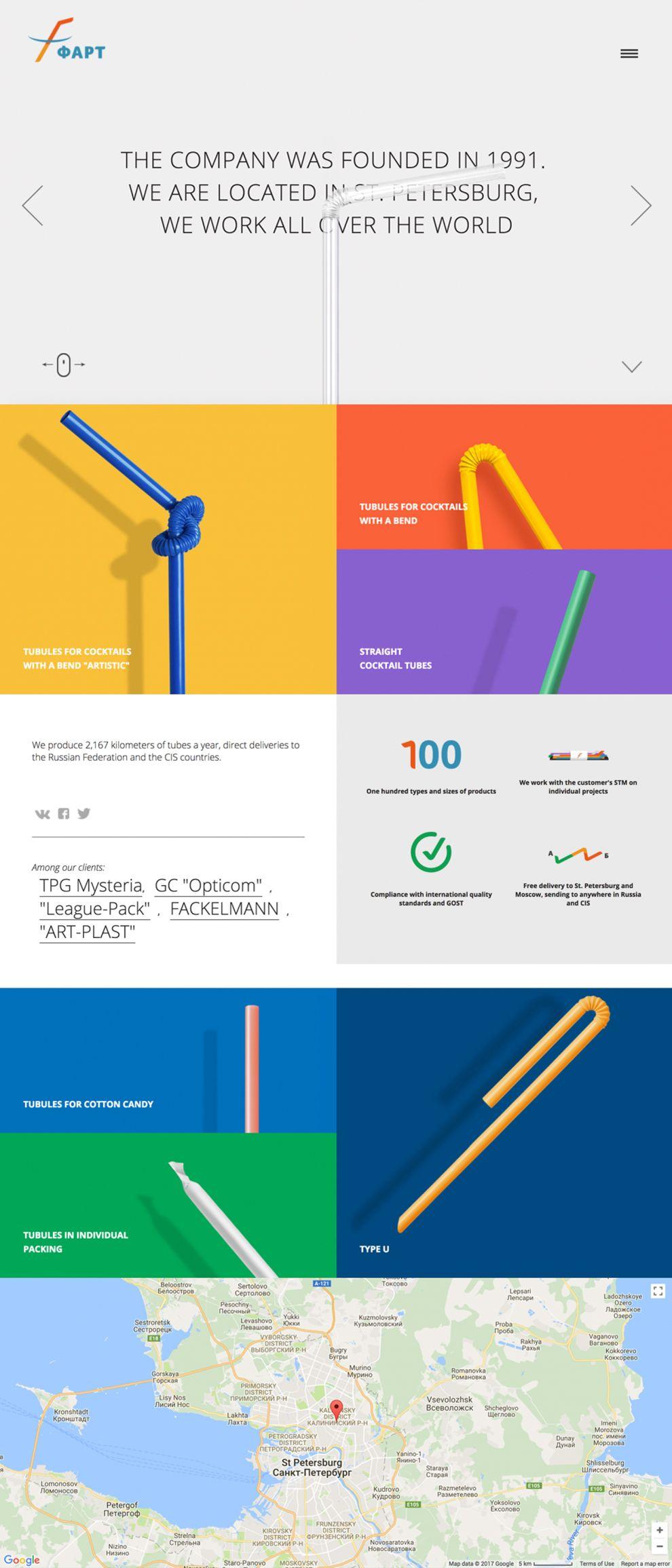 Trubochka Colorful Homepage