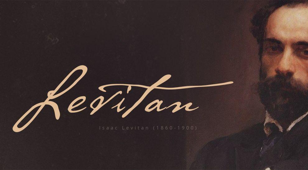Levitan Minimal Homepage