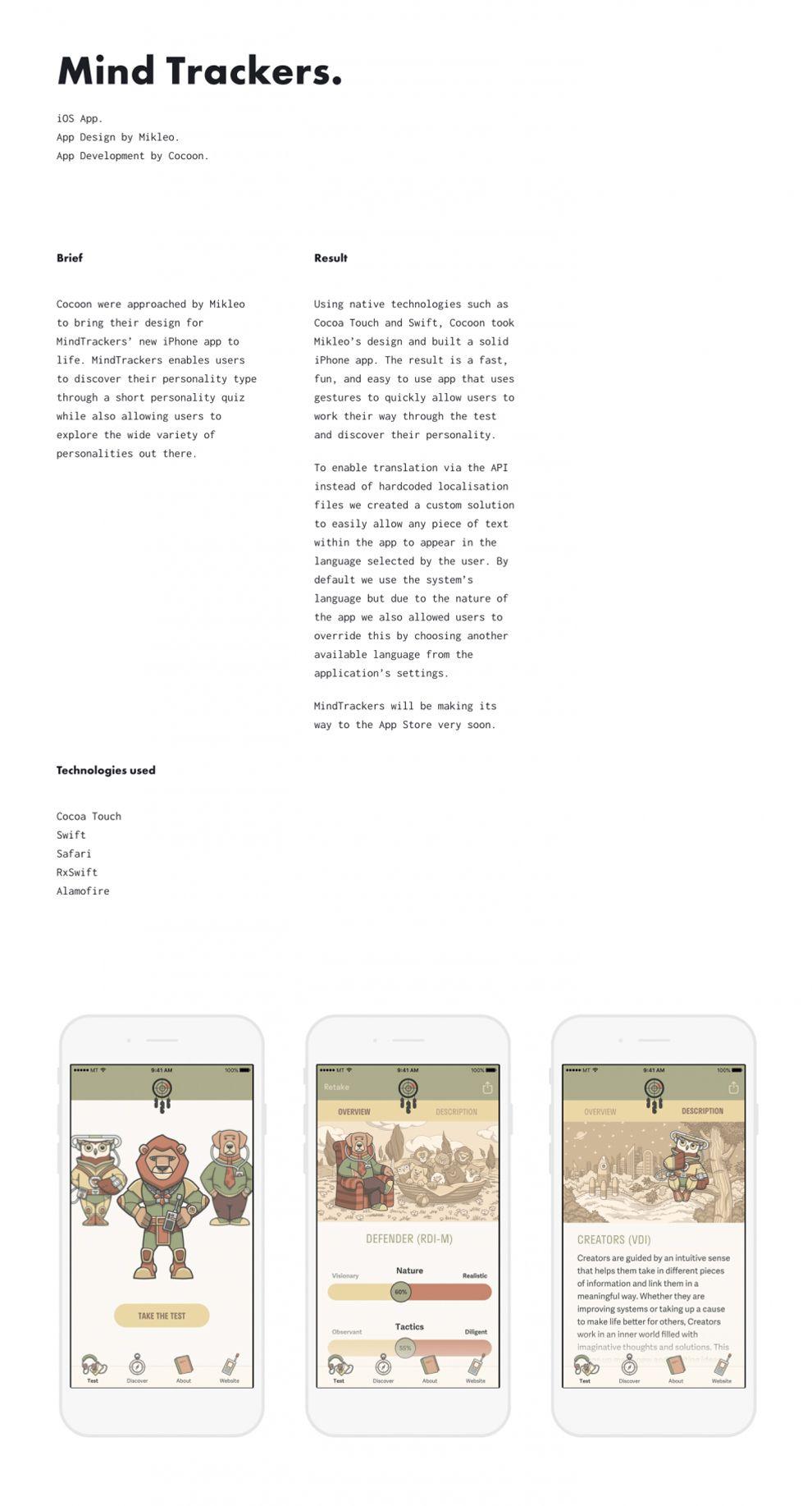 Cocoon Great Website Design