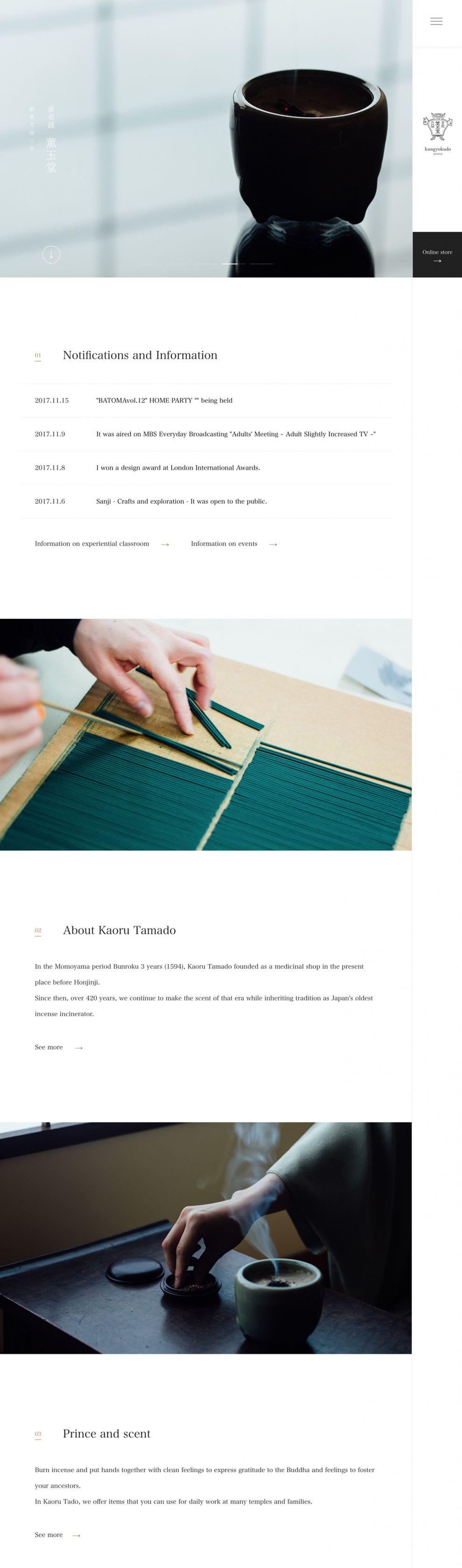 Kungyokudo Minimal Homepage