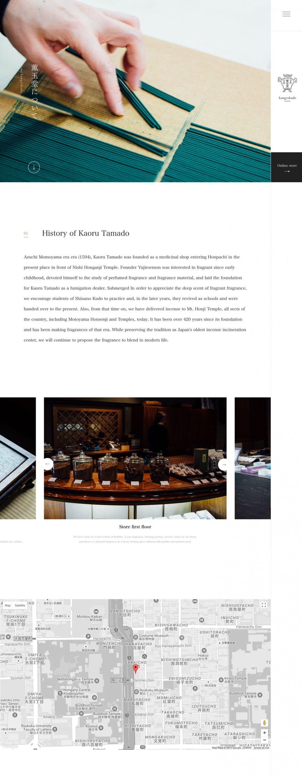Kungyokudo Minimal Website Design