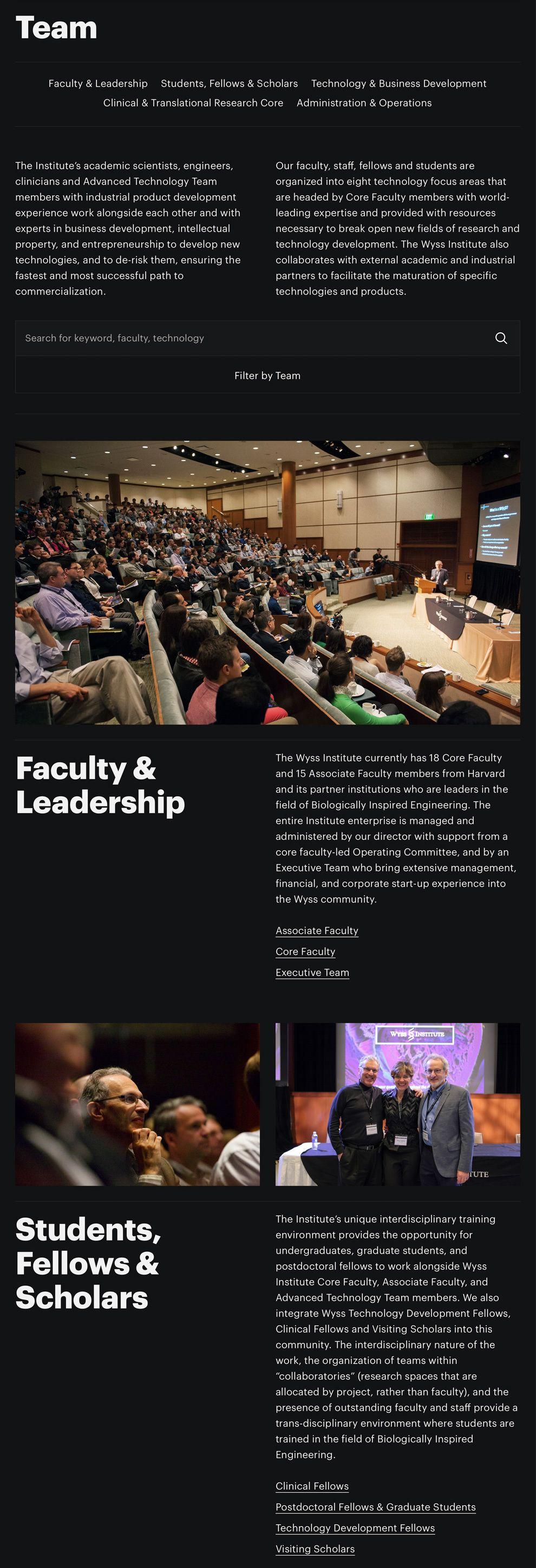 Wyss Institute Great Website Design