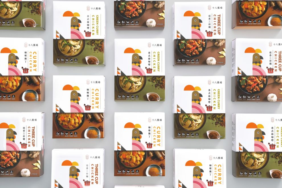18 Ranch Chicken Dishes Playful Package Design