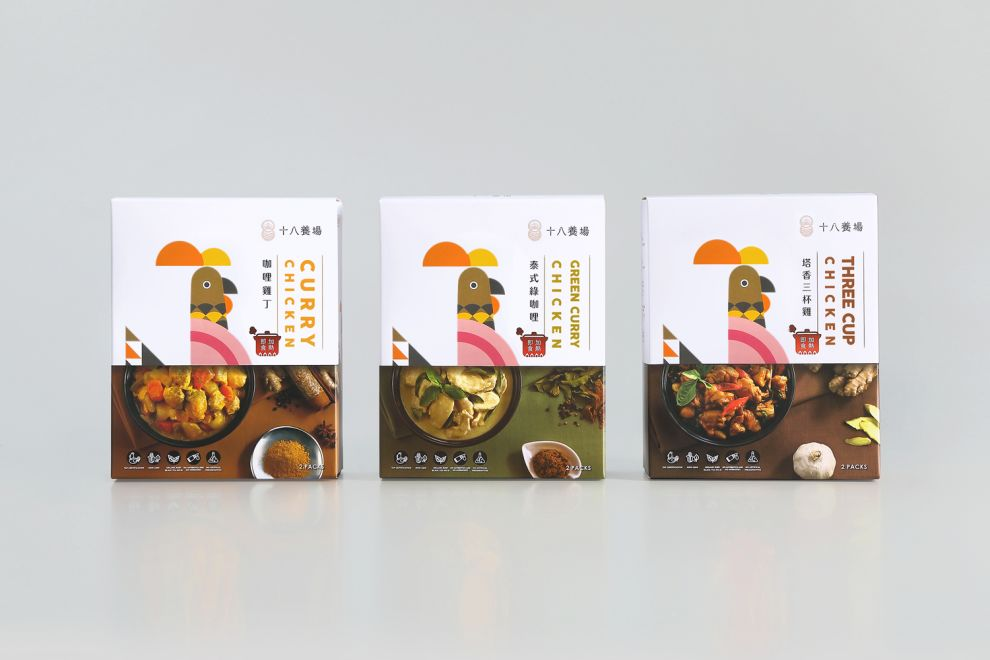 18 Ranch Chicken Dishes Package Design