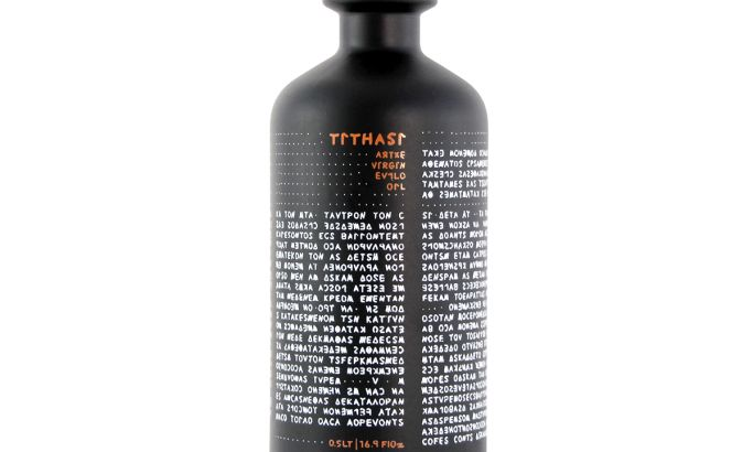 Tithasi Olive Oil Great Package Design