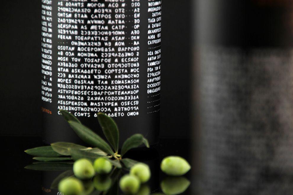 Tithasi Olive Oil Dark Package Design
