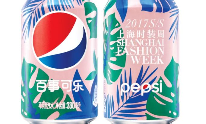 Pepsi Shanghai Fashion Week Awesome Package Design