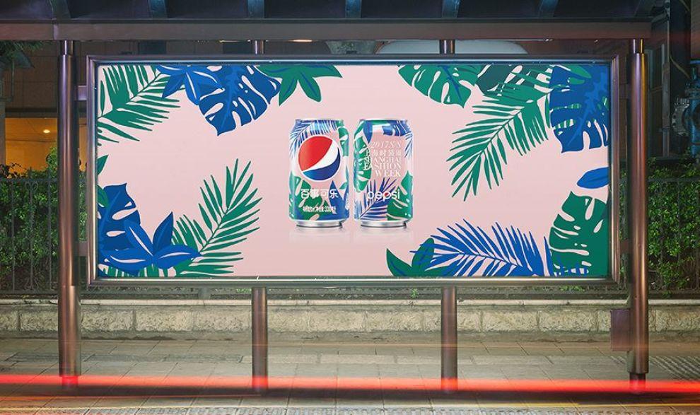 Pepsi Shanghai Fashion Week Stunning Print Design
