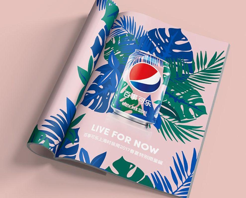Pepsi Shanghai Fashion Week Creative Print Design