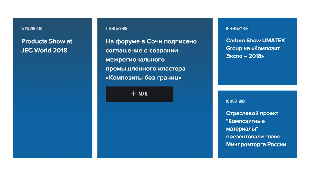 UMATEX Group Amazing News Page
