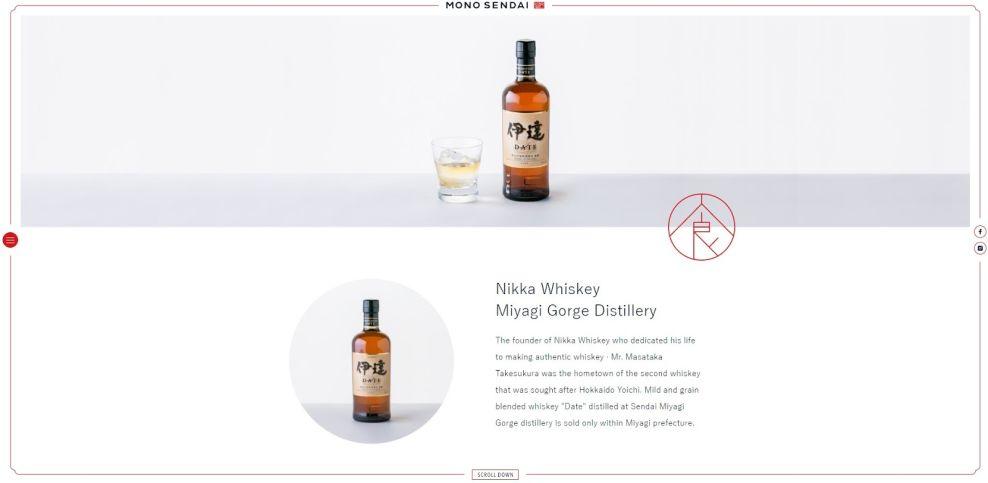 Sendai-Miyagi Great Product Page