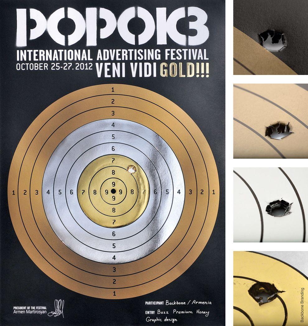 Popok3 Creative Print Design
