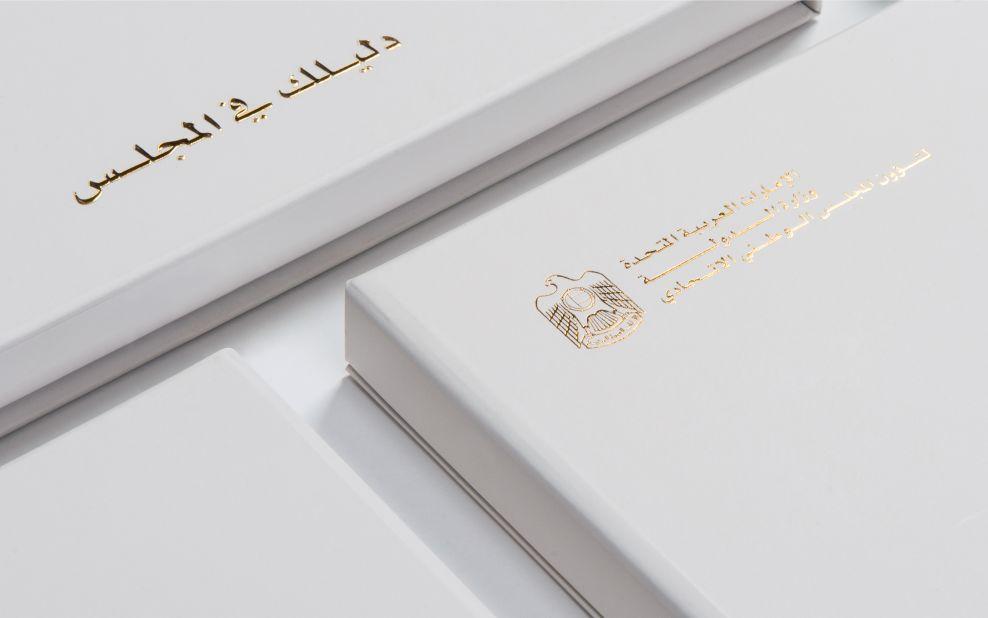 Federal National Council Affairs Elegant Print Design
