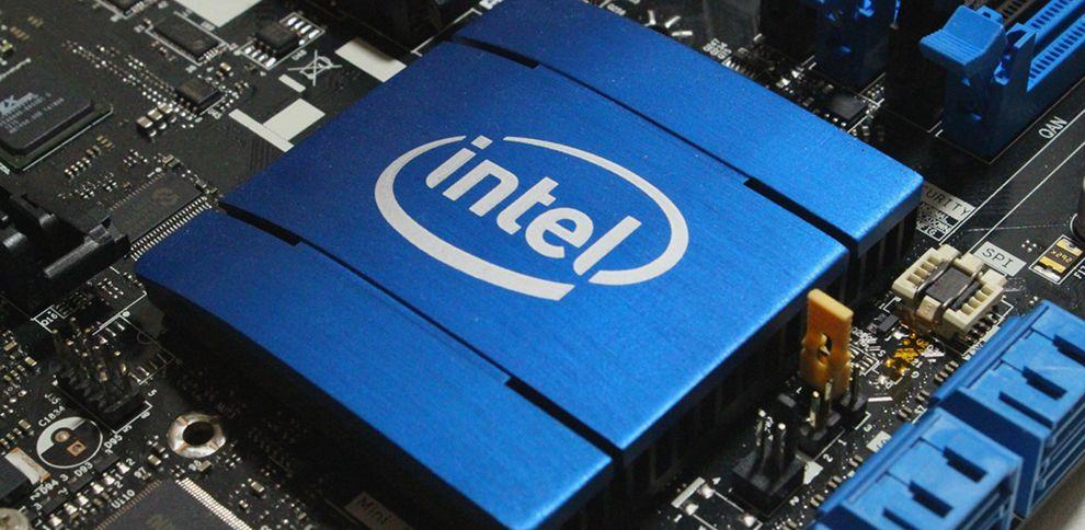 Intel Symbol Design