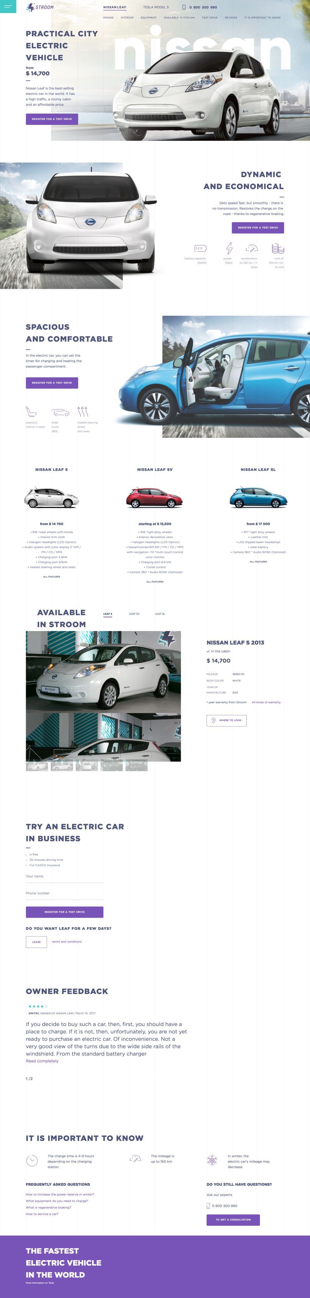 Stroom Beautiful Product Page