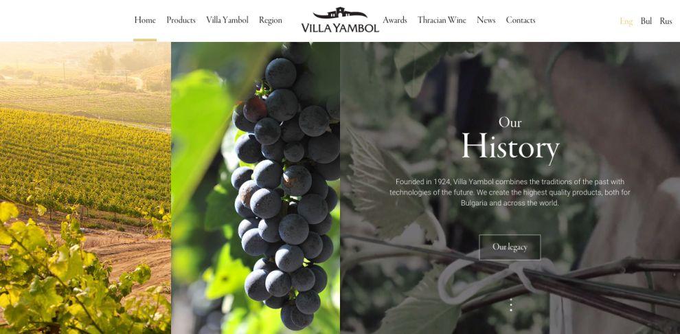 Villa Yambol Beautiful Product Page
