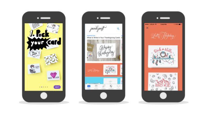 Punkpost Fun App Design