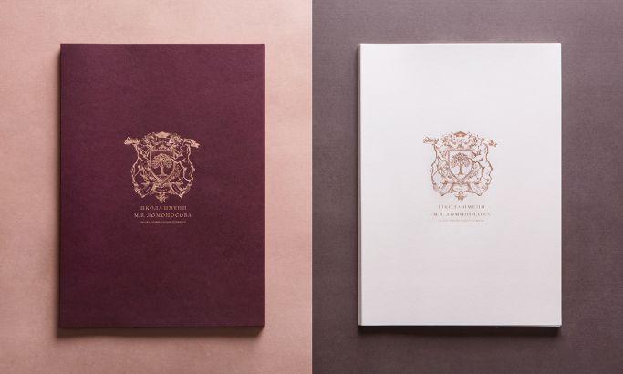 Private Lomonosov School Brilliant Print Design