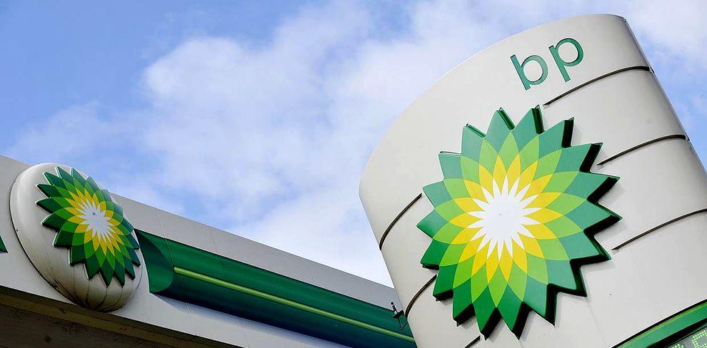 BP Symbol Design