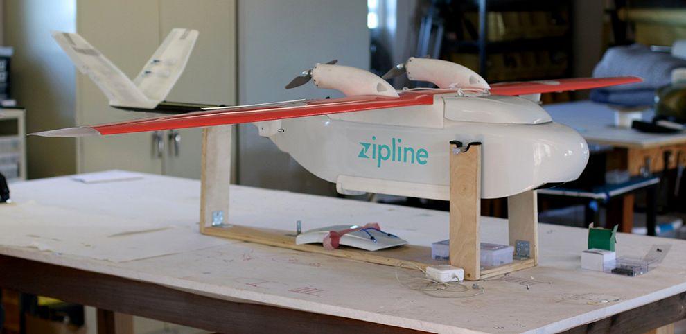 Zipline Logo Design