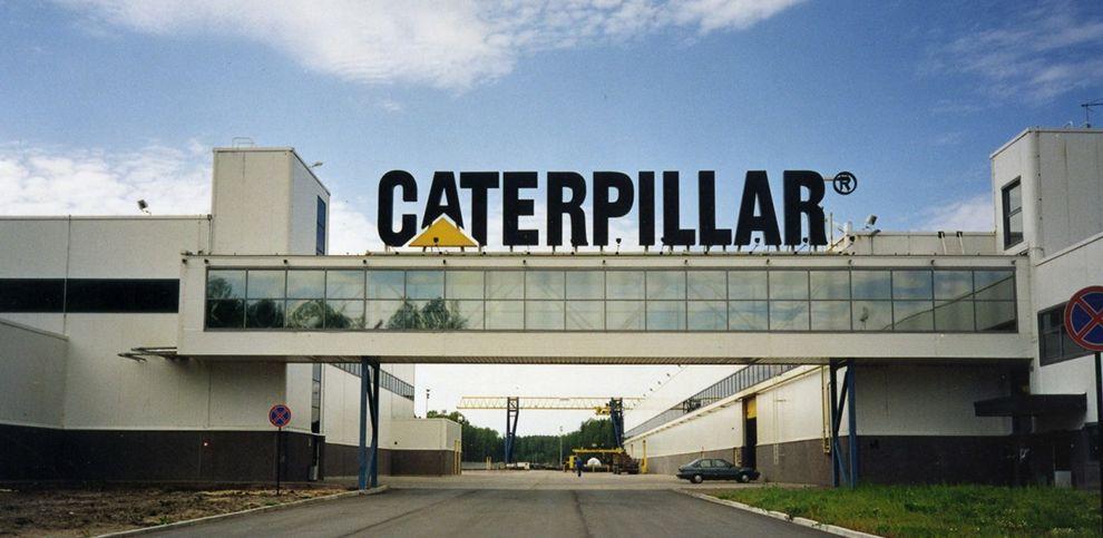 Caterpillar Logo Design