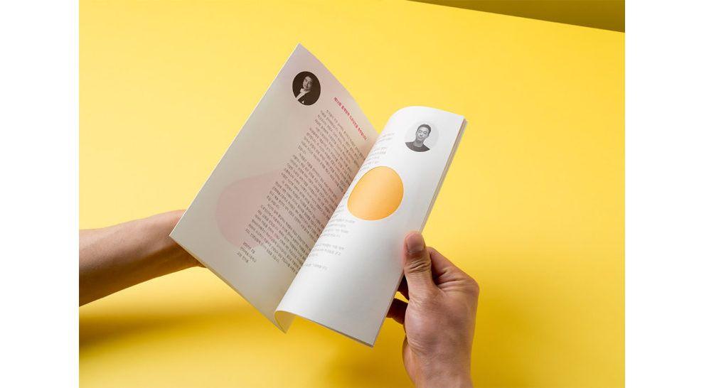 Eyes Playful Print Design