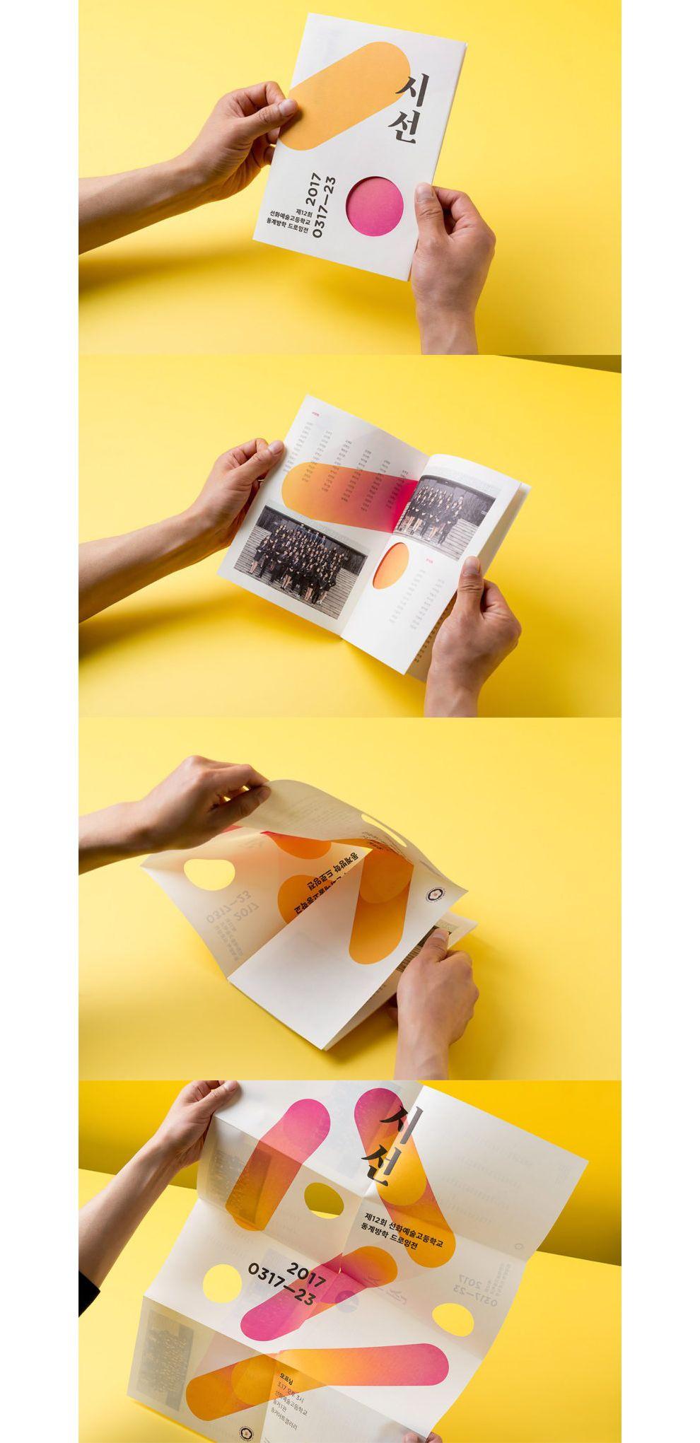 Eyes Fun Print Design