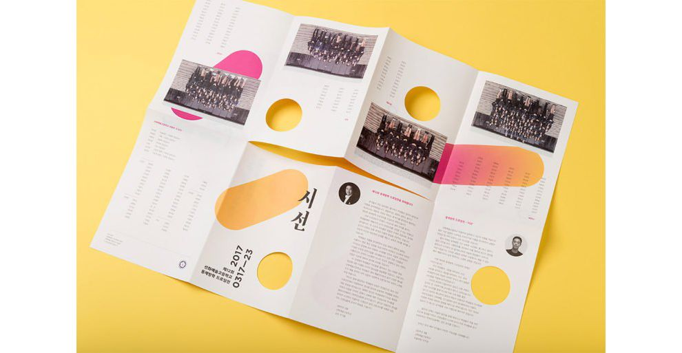 Eyes Colorful Print Design