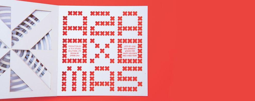 Zipeng Zhu Holiday Card Fun Print Design