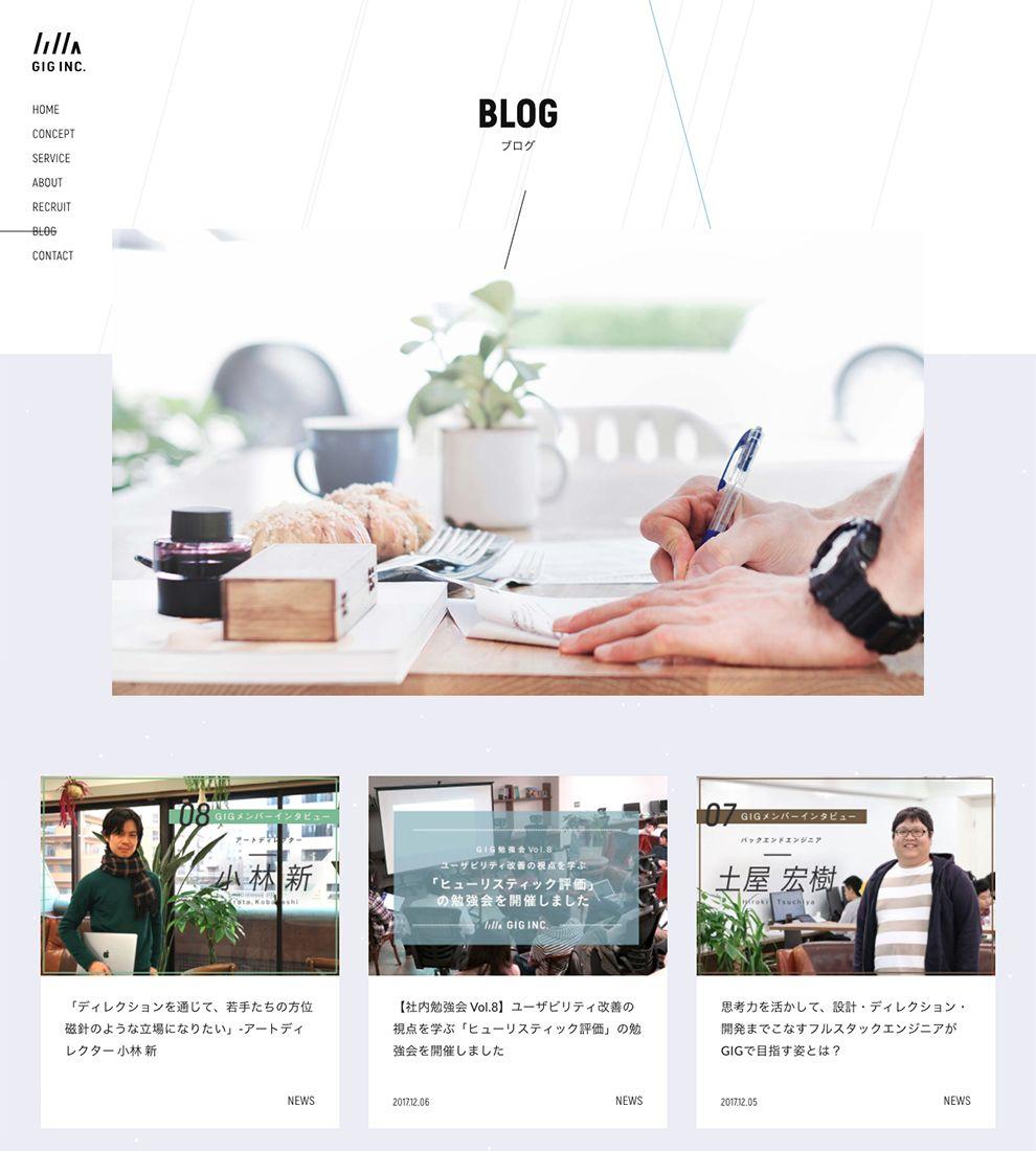 Gig Inc Gorgeous Blog Page