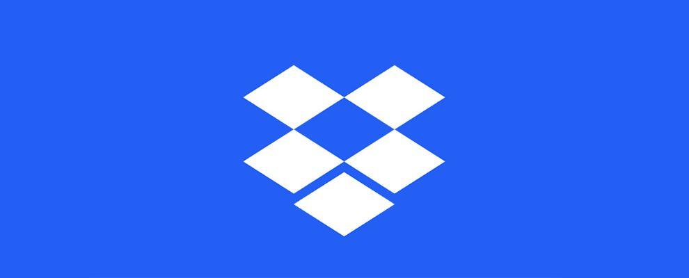 Dropbox Symbol Design