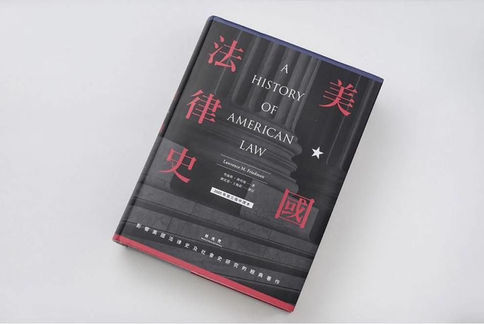 Editorial Design by Wei-Che Kao Illustrated Book Cover Design