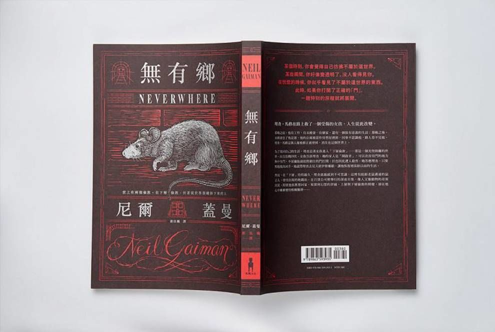 Editorial Design by Wei-Che Kao Print Design