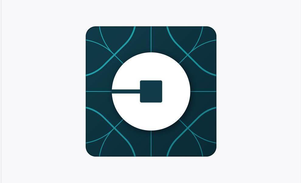 Modern Uber Logo
