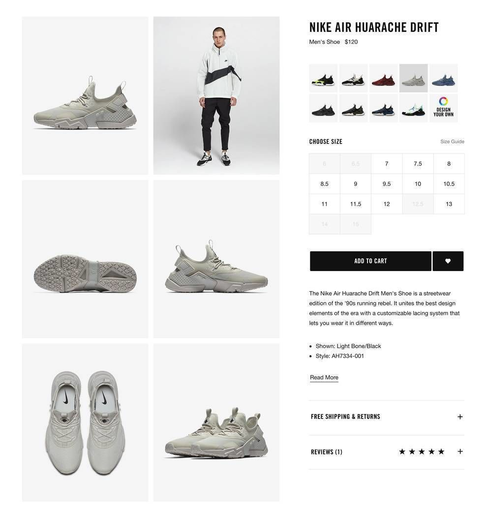 Nike Web Design Product Videos