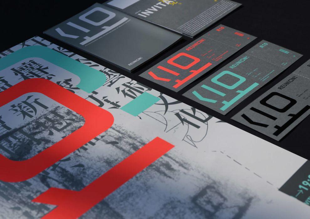 Reunion Print Design Materials