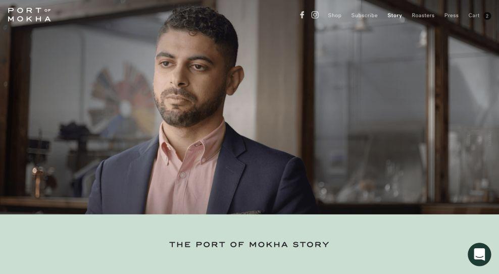 Port of Mokha Website Video