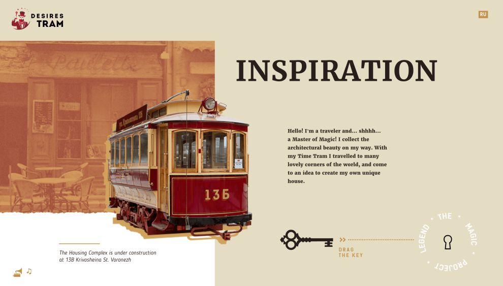 Tram House Creative Website Design