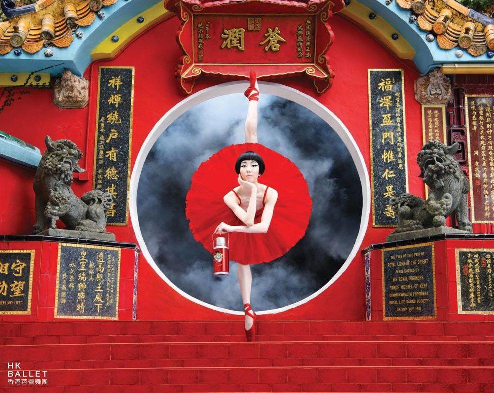 Hong Kong Ballet Stunning Print Design
