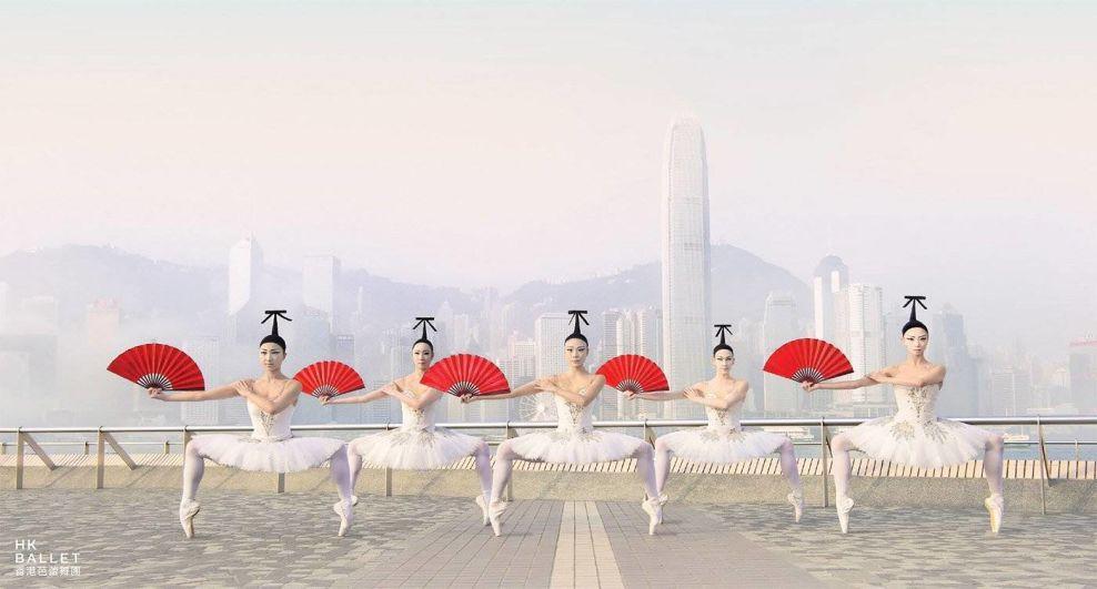 Hong Kong Ballet Clean Print Design