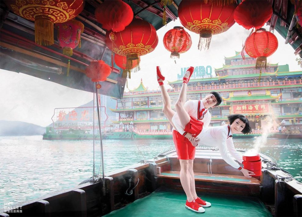 Hong Kong Ballet Bright Print Design