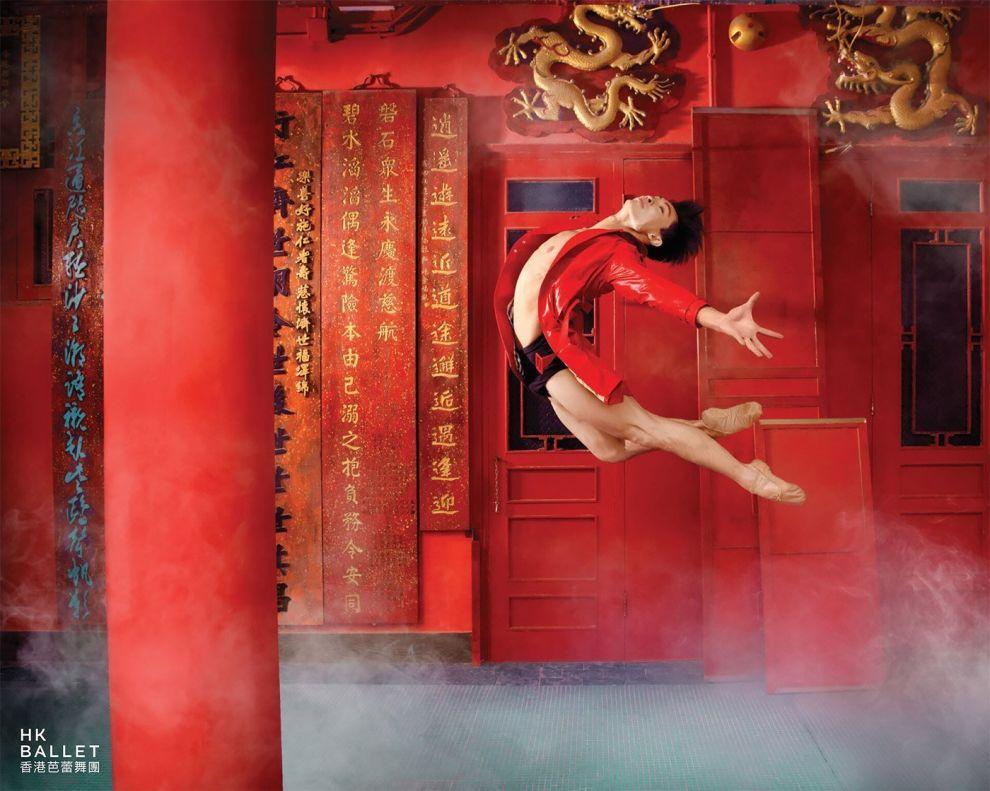 Hong Kong Ballet Bold Print Design