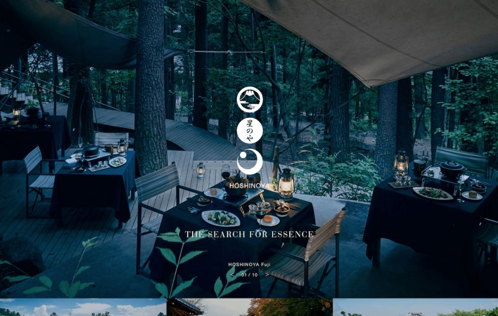Hoshinoya Stunning Website Design