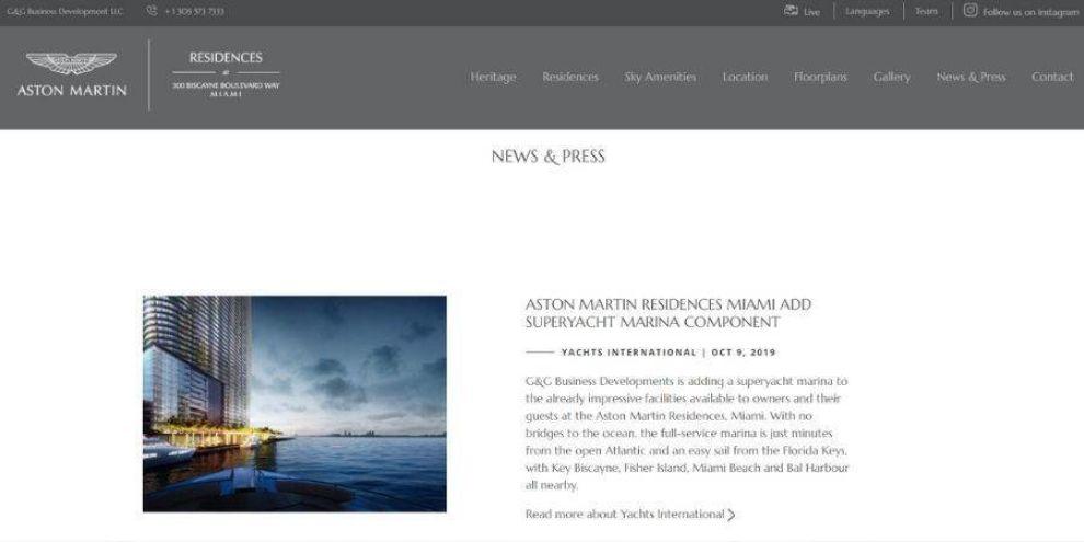 Aston Martin's press page