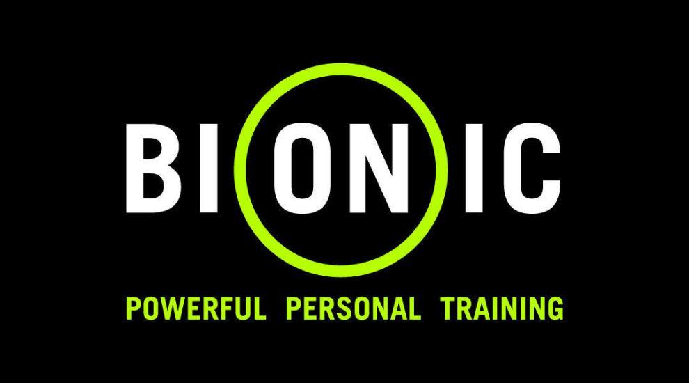 Bionic logo fluorescent green version