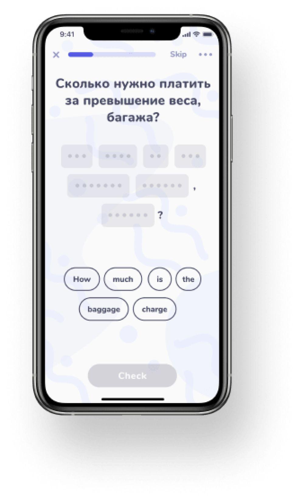 Akler app